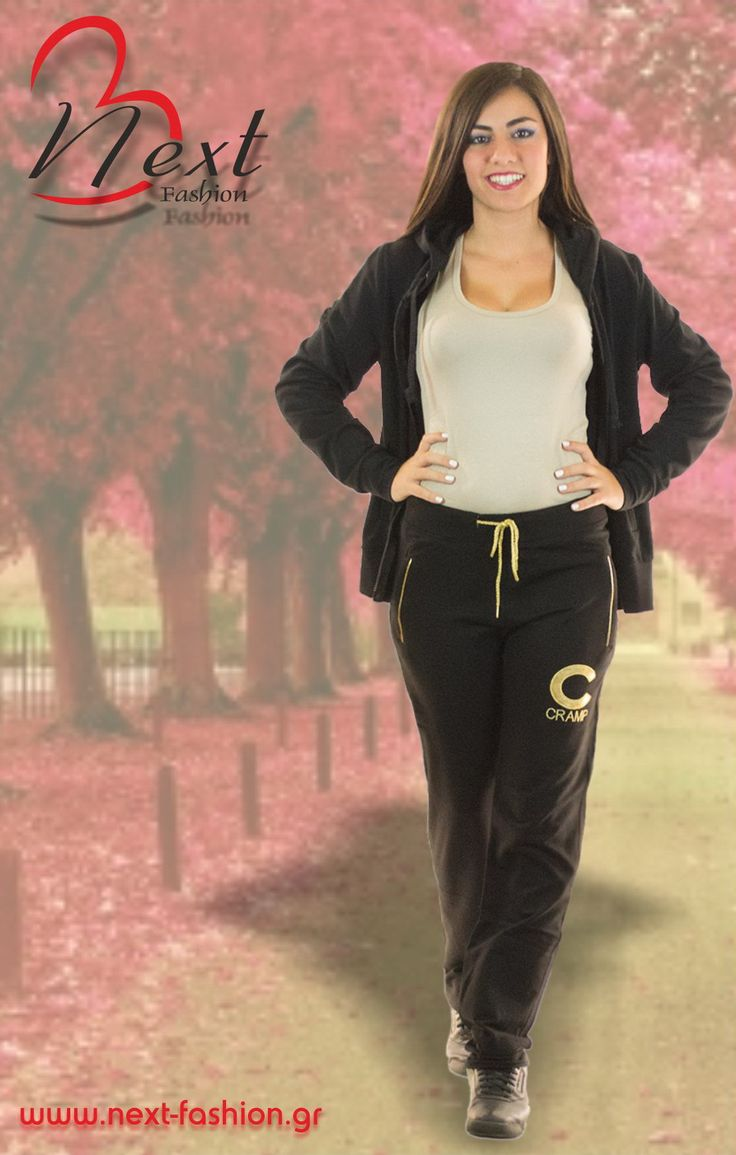 #Γυναικεία #Μόδα #Women's #Fashion #Φόρμες #Tracksuite #Ζακέτα #Athletic #Style #Sports #Jacket Το μπλουζάκι μπορείτε να το βρείτε ΕΔΩ http://next-fashion.gr/-blouzeskormakia/642--blouza-rantes-athlitiki-plati-.html Το παντελόνι μπορείτε να το βρείτε ΕΔΩ :http://next-fashion.gr/athlitikes-formes/638--panteloni-formas-xoris-lastixo-kato-xryses-leptomereies-.html Τη ζακέτα μπορείτε να τη βρείτε ΕΔΩ : http://next-fashion.gr/athlitikes-formes/575--zaketa-fouter-koukoula-fermouar-anel-.html