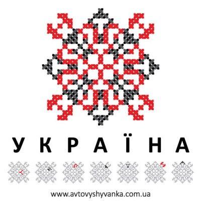Україна, країна закодована у вишиванку.