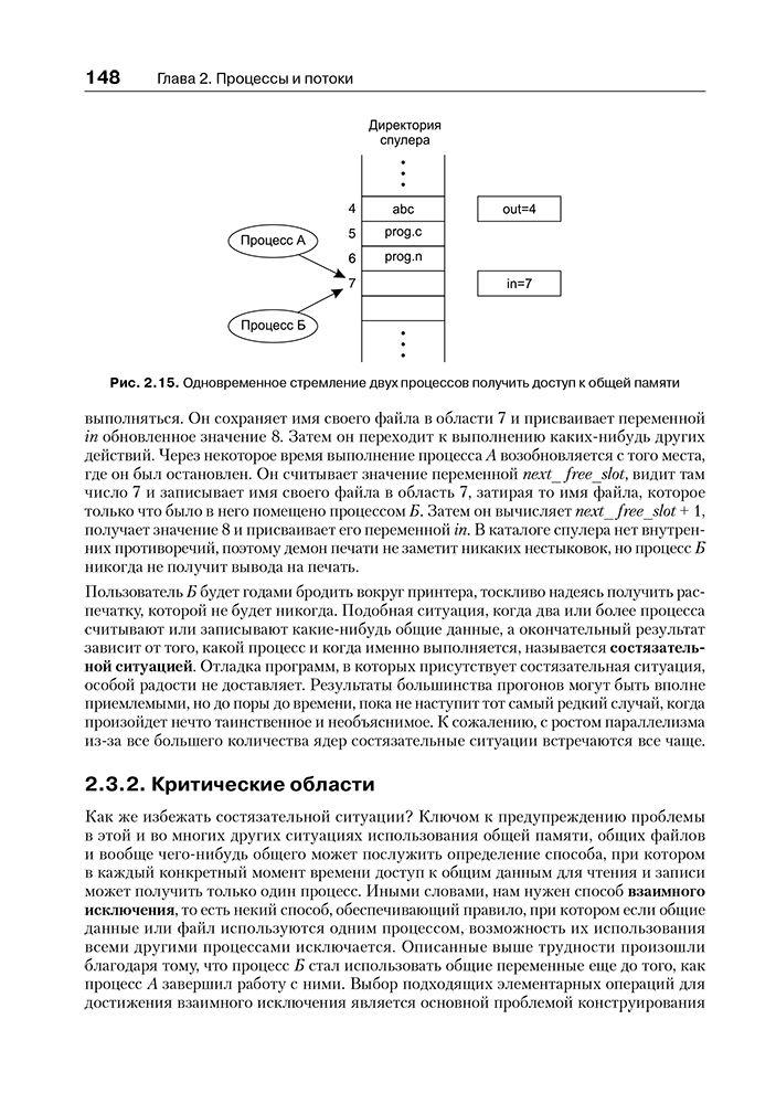 Гдз дидактические материалы по геометрии.с.б.веселовский 10 класс