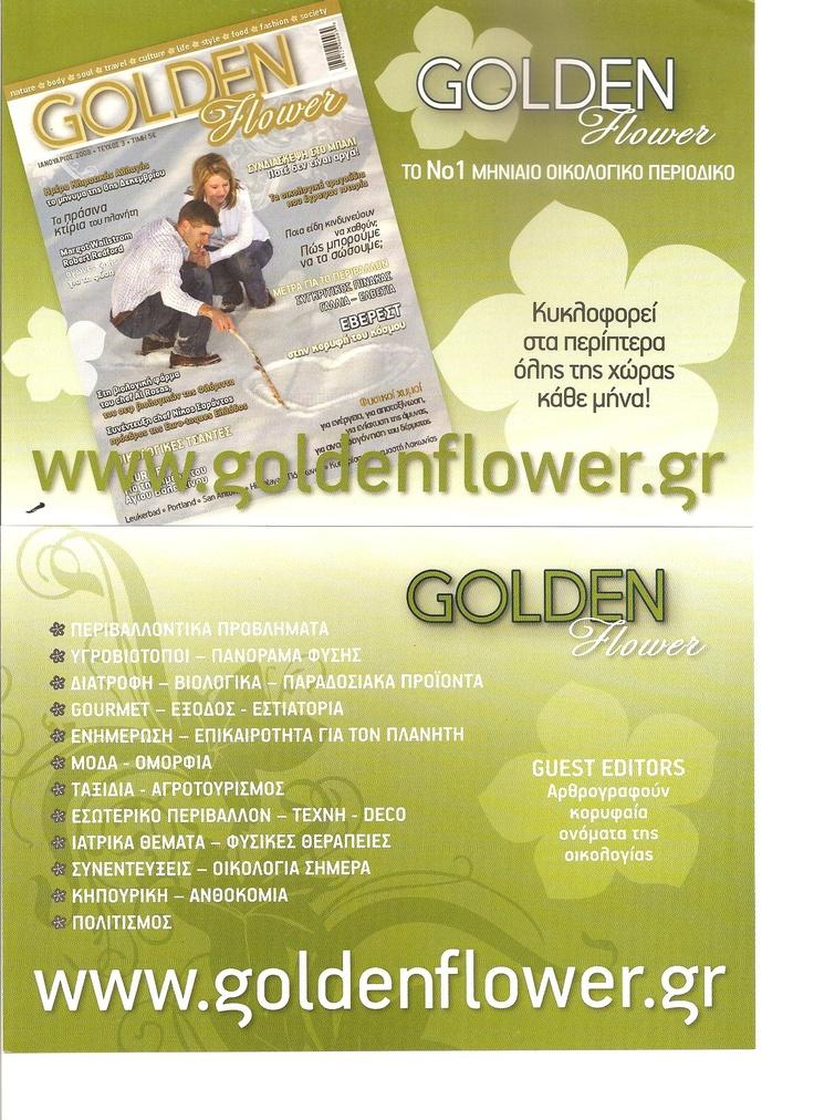 advertisement leaflet of GOLDEN FLOWER MAGAZINE. A greek magazine about environment, organics, natural life..
