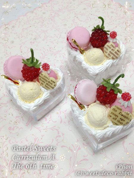 パステルスイーツ西日暮里教室で開催しているレッスンサンプルです。   http://ameblo.jp/pastelsweets-rabbit/  [東京スイーツデコ教室]sweetsdeco-rabbit スイーツデコ・ラビット  #craycraft #pastelsweets #SuitesDecoration http://sweetsdeco-rabbit.com https://www.facebook.com/sweetsdeco http://ameblo.jp/pastelsweets-rabbit/