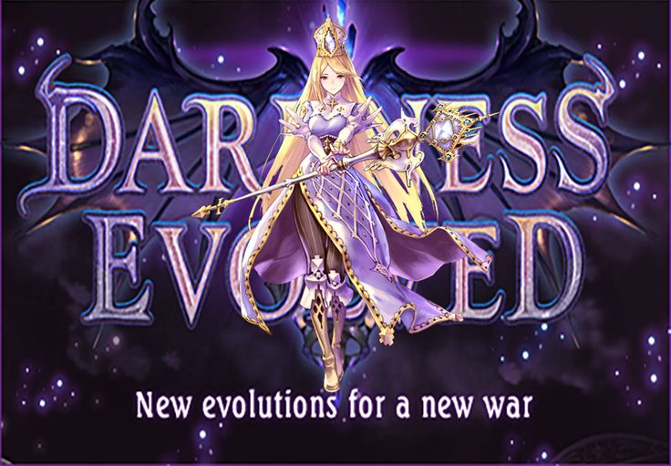 #Shadowverse Havencraft Darkness Evolved Cards and Suggestions