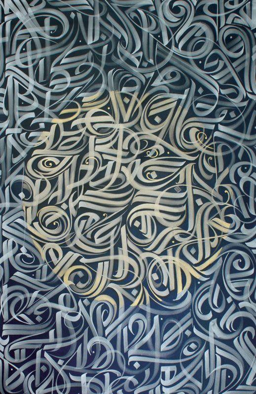 "apoibwoy: ""VINCENT ABADIE HAFEZ Calligraphy fine art by Vincent Abadie Hafez. WEBSITE """