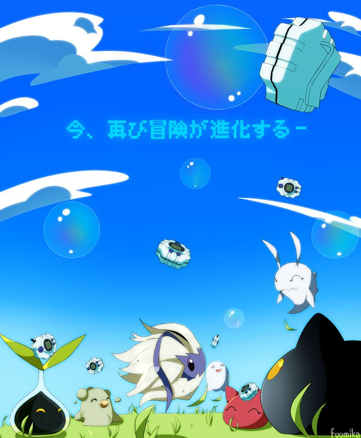 Digimon Adventure (Remenber) Michi-Tami