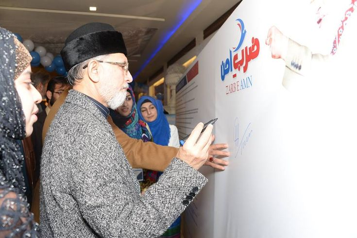 Addressing the 'Peace Gala' ceremony, Dr Muhammad Tahir-ul-Qadri said that ISIS, the biggest terrorist organization of the world, is establishing its network in Pakistan in order to frustrate Operation Zarb-e-Azb. He said that Model Town tragedy was a terrorist act on the pattern of one perpetrated by Daesh. He said that in addition to the armed forces, it is every citizen's responsibility to fight against terrorism. He said that the women have much more significant and responsible role in…