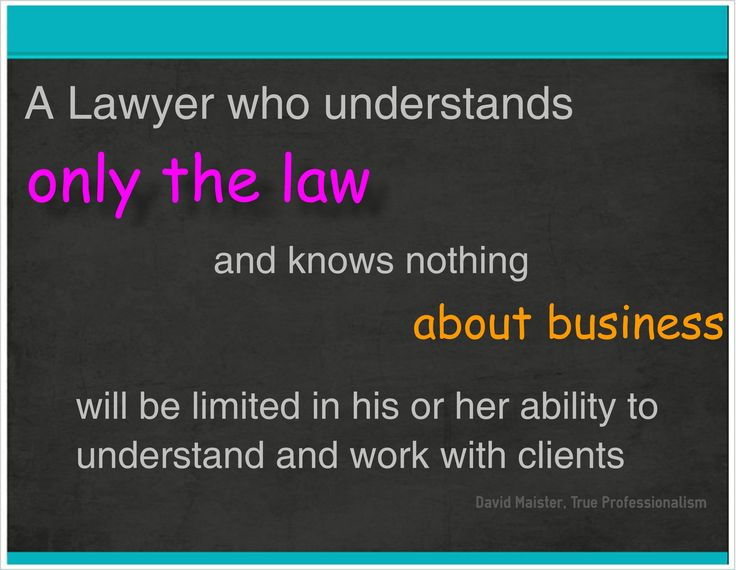 Do you only want to know law?  Or do you want to be a better lawyer?