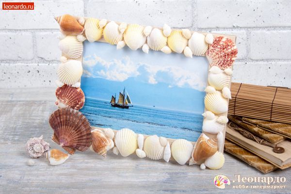 Рамка с ракушками «Летние воспоминания» - | Леонардо хобби-гипермаркет - сделай своими руками