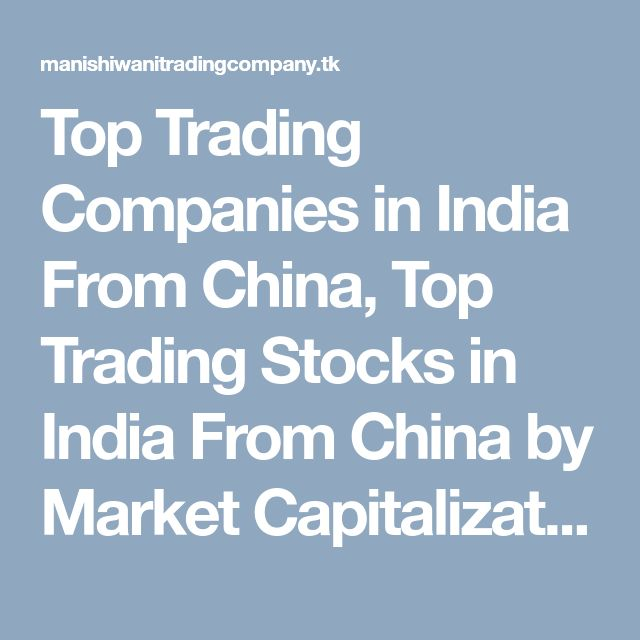 Top Trading Companies in India From China, Top Trading Stocks in India From China by Market Capitalization {2017} – BSE – China Trading Stocks in India by Market Capitalization: Get the List of Top Trading China Companies in India (BSE) based on Market Capitalization.
