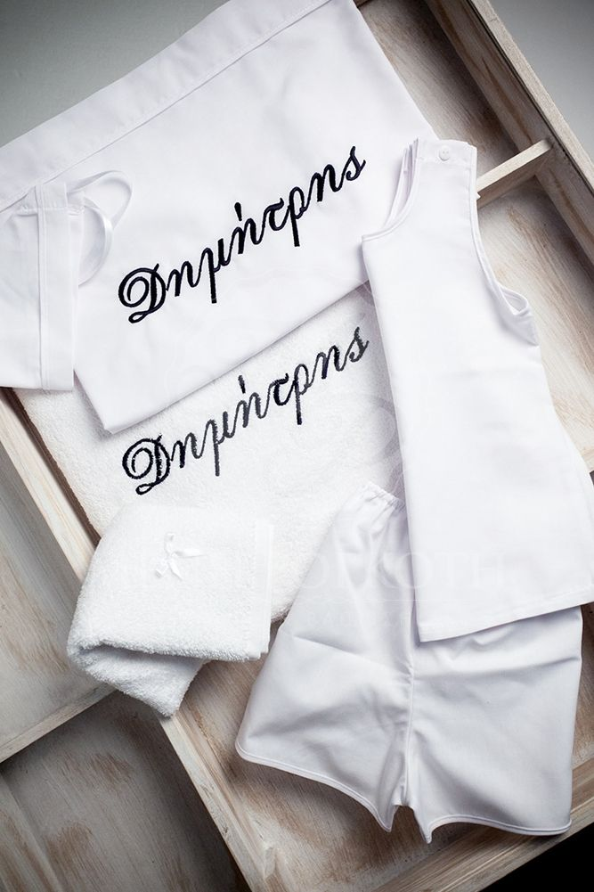 Embroidered Christening lathopana Personalized Name