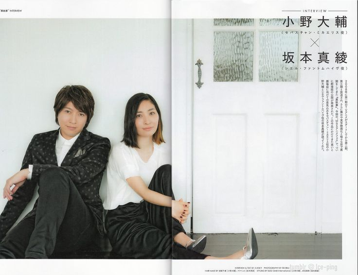 Pages featuring Ono Daisuke & Sakamoto Maaya photoshoot & interview from the MBS Anime Festival 2015 pamphlet