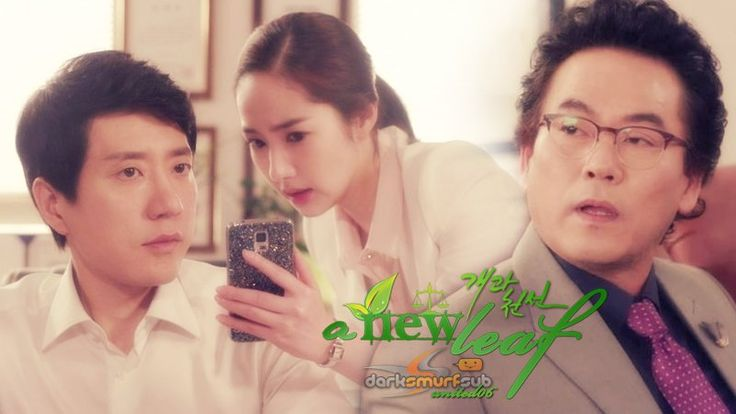 개과천선 / A New Leaf [episode 16] #episodebanners #darksmurfsubs #kdrama #korean #drama #DSSgfxteam UNITED06