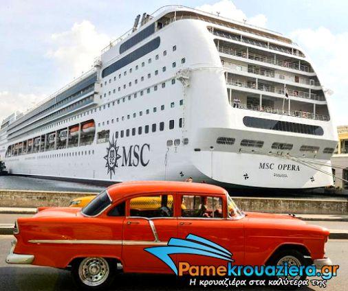 Κρουαζιέρα στην Κούβα με Έλληνα συνοδό #cuba #msccruises #mscopera #pamekrouaziera