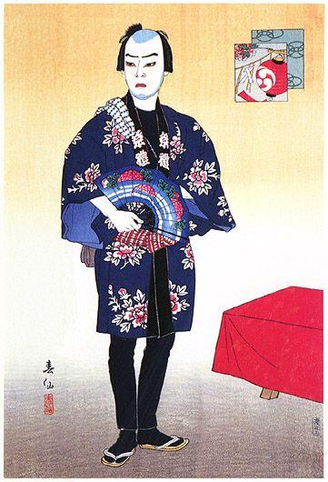 Onoe Kikugoro as Omatsuri Sanshichi  by Natori Shunsen, 1931  (published by Watanabe Shozaburo)
