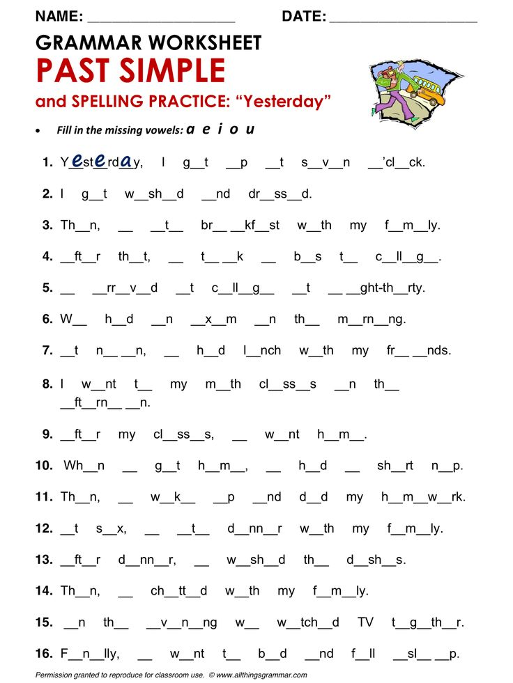 English Grammar Past Simple and Spelling Practice http://www.allthingsgrammar.com/past-simple.html
