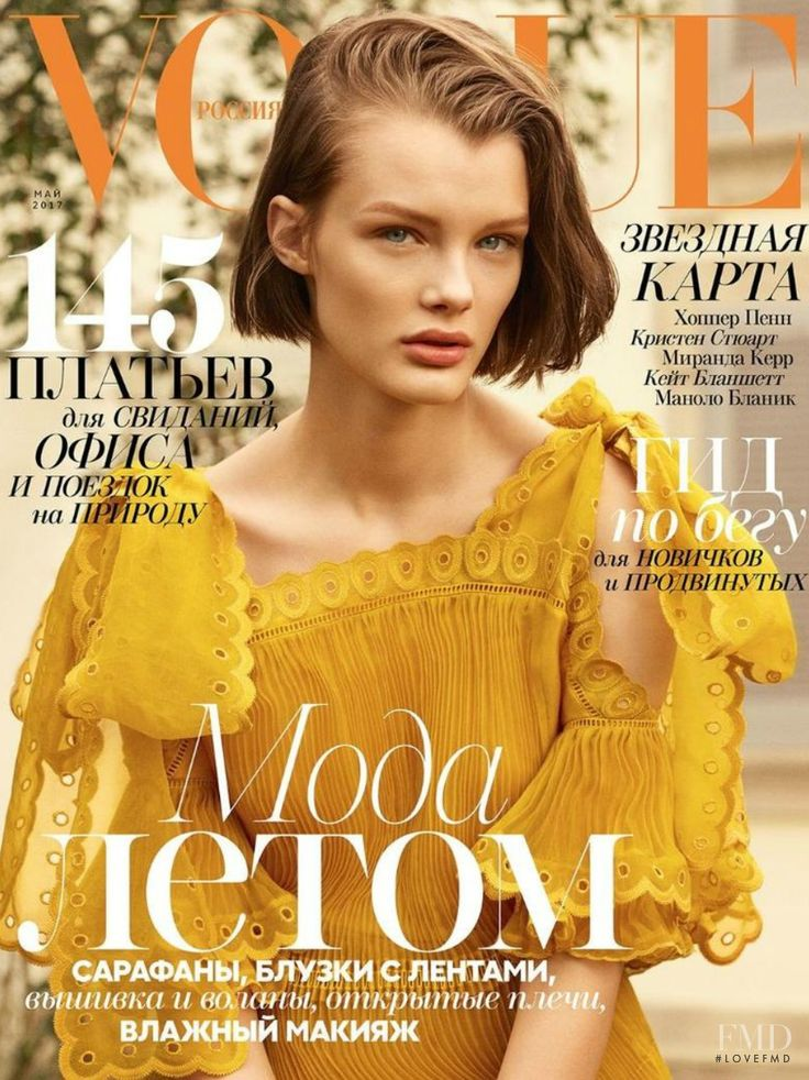Kris Grikaite featured on the Vogue Russia cover from May 2017