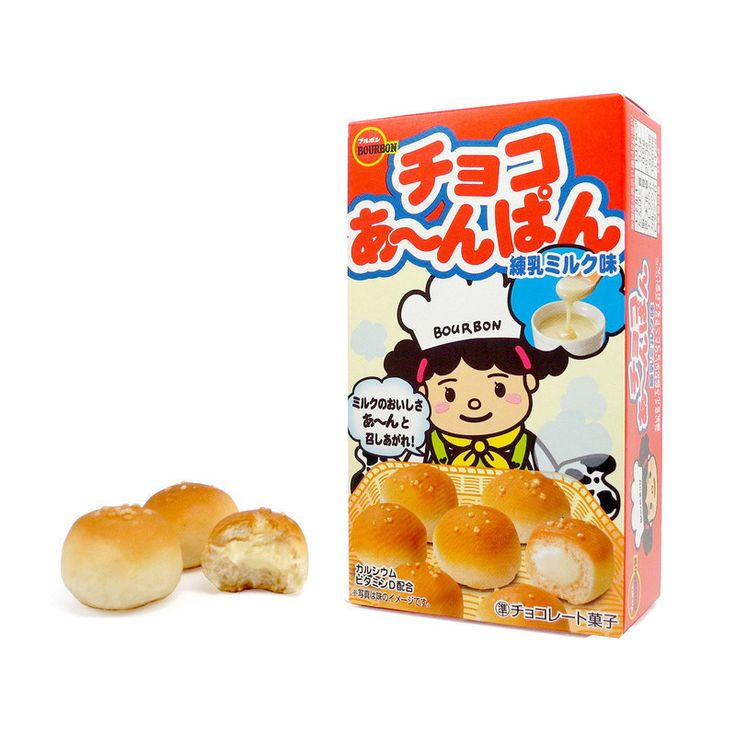 Fluffy bakery rolls with a sweet condensed milk filling!  #tokyootakumode #homekitchen