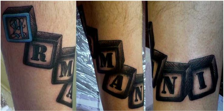 Baby Name Tattoos on Arm Baby Block Name Tattoo Designs