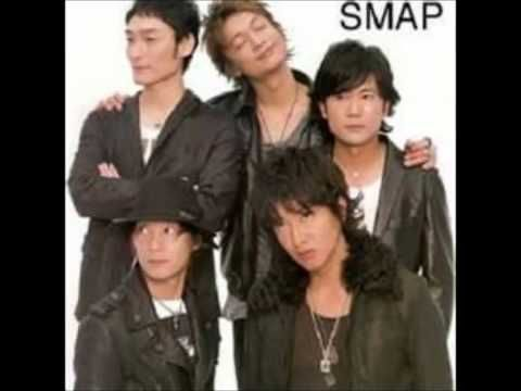 SMAP 世界に一つだけの花