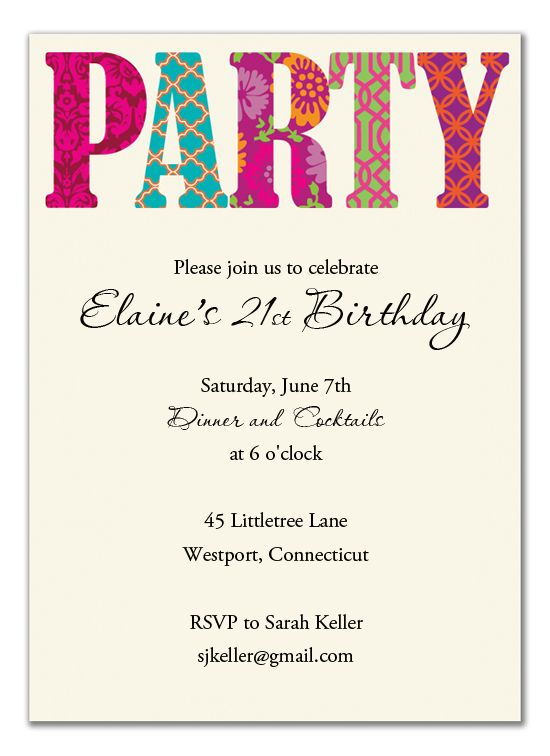 280 best adult birthday party invitations images on pinterest pretty patterned party invitation partyinvitations stopboris Gallery