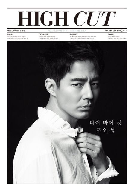 "Jo In Sung, whose movie ""The King"" with co-star Jung Woo Sung is set to be released January 18th, covers Vol. 189 for High Cut. We're wishing him the best of luck with this movie …"