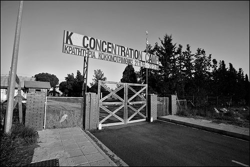 Kokkinotrimithia Detention Camp