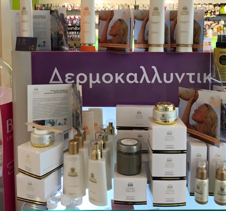 Now, all our cosmetic products are available at #Carelab pharmacy at #Attica! #ThermaeSylla #SpaProducts