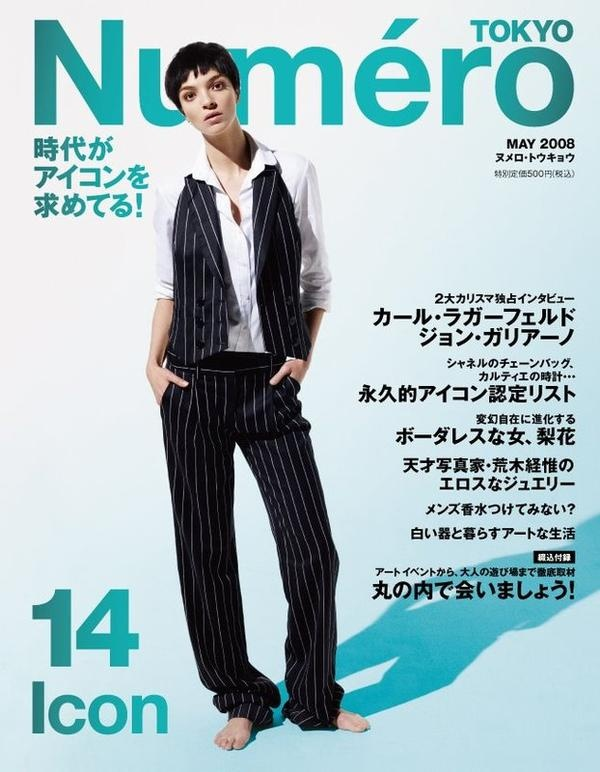 114 Best Numero Tokyo Covers Images On Pinterest Tokyo