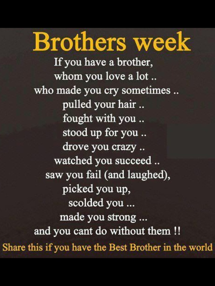 poem on relationship of brother and sister