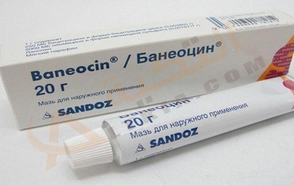 دواء بانيوسين Baneocin مرهم ي عالج الأمراض الجلدية التي ت صيب البعض حيث أن كثير من الأشخاص ي عانون من مشاكل جلدية م زمة وينصح الأطب Personal Care Person Care