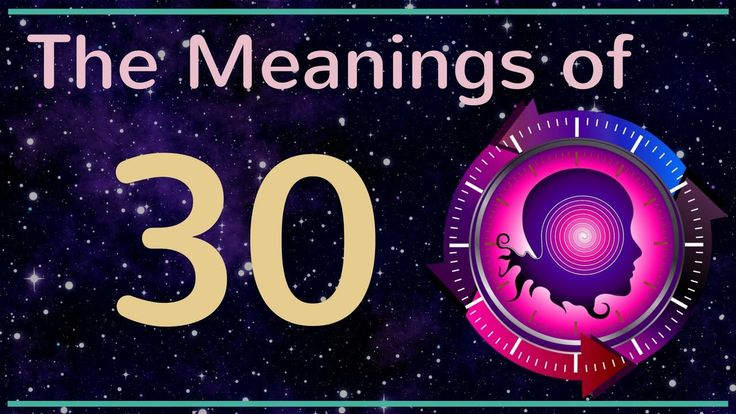 Numerology 30: The Numerology Meanings of Number 30
