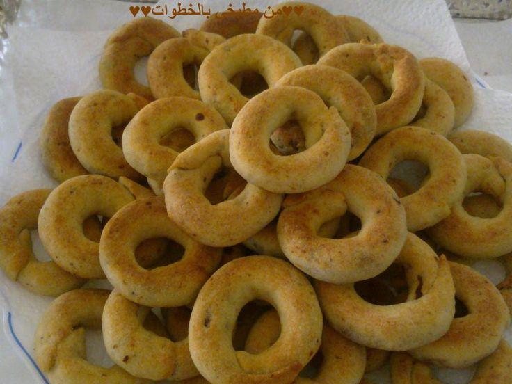 Die besten 25+ Lebanese sweets recipes with pictures Ideen auf - armenische küche rezepte