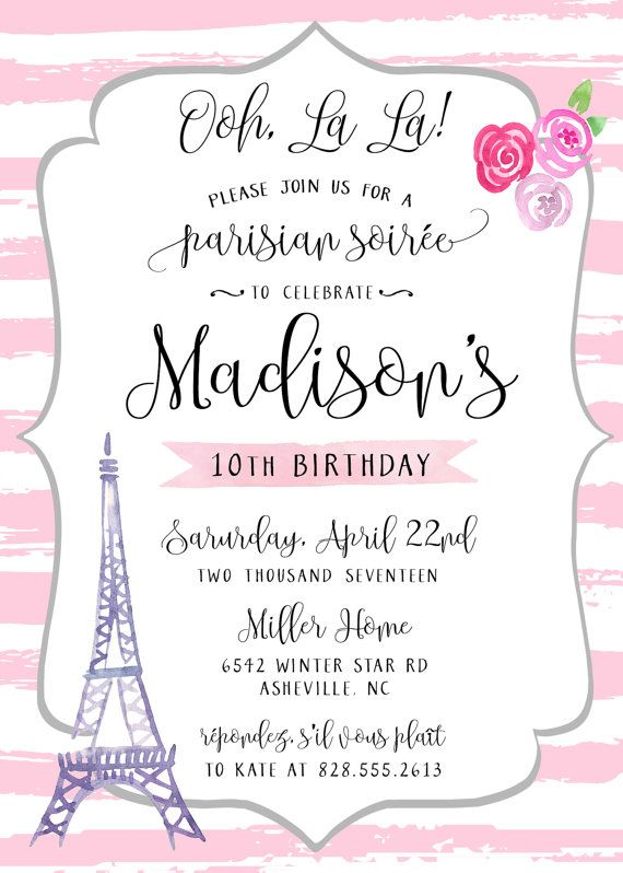 Paris Birthday Invitation Parisian Party Custom by MLBandCo