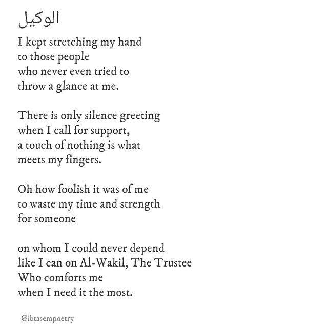 Al- Wakil, The Trustee, The Infinite.
