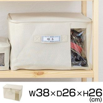 Fabric storage box clothing storage case with cover fabric width 38 × depth 26 × 26 cm in height (storage case made of cloth costumes case clothing storage box with lid zipper storage box with lid)