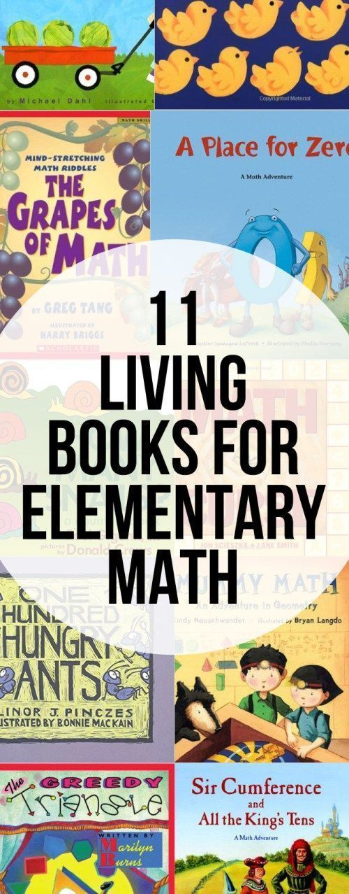 A list of great living books for elementary math, as well as some ideas on how to make math more interesting for children.