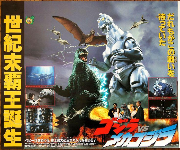 Godzilla Vs  MechaGodzilla 1993Godzilla Vs Mechagodzilla 2 1993