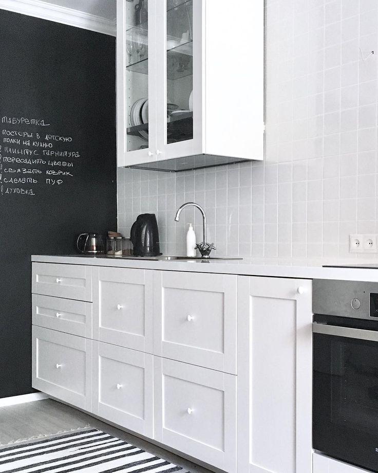 White kitchen. Ikea.