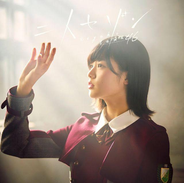 "Nakuro's Blog: Keyakizaka46 ""Futari Saison"" Ranking Oricon Primer..."