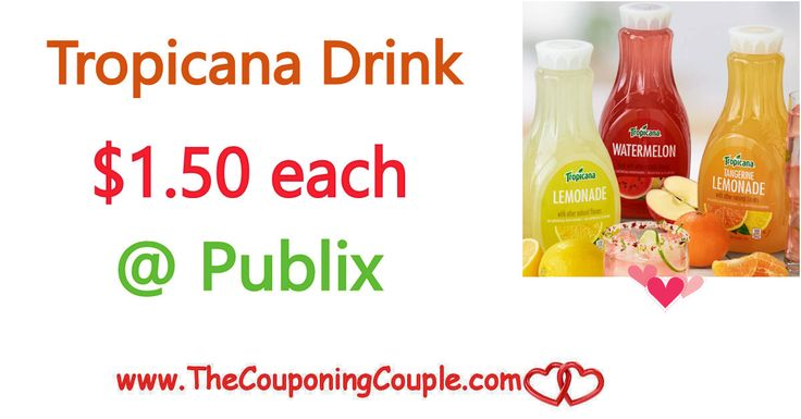 Tropicana Watermelon and Lemonade Drinks Only $1.50 @ Publix through 1/9 or  1/10. Be sure  to clip your coupons and add a couple bottles of these tasty drinks  to your list this week folks!  Click the link below to get all of the details ► http://www.thecouponingcouple.com/tropicana-watermelon-and-lemonade-drinks-only-1-50-publix/ #Coupons #Couponing #CouponCommunity  Visit us at http://www.thecouponingcouple.com for more great posts!