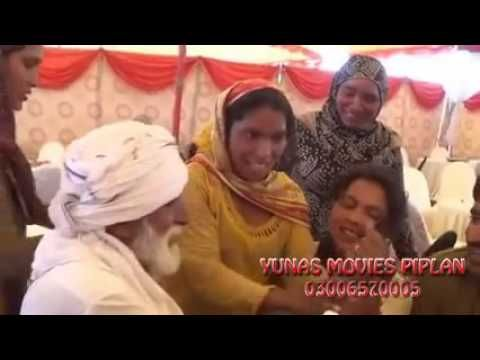 Pakistani Desi Wedding Punjabi Tharki BABA dance with Gori Girl   YouTube