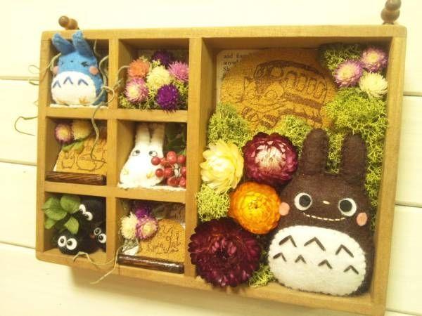 Cabinet ハンドメイド雑貨 ドライフラワー となりのトトロ風 飾り棚 インテリア Handmade ¥1200yen 〆11月14日