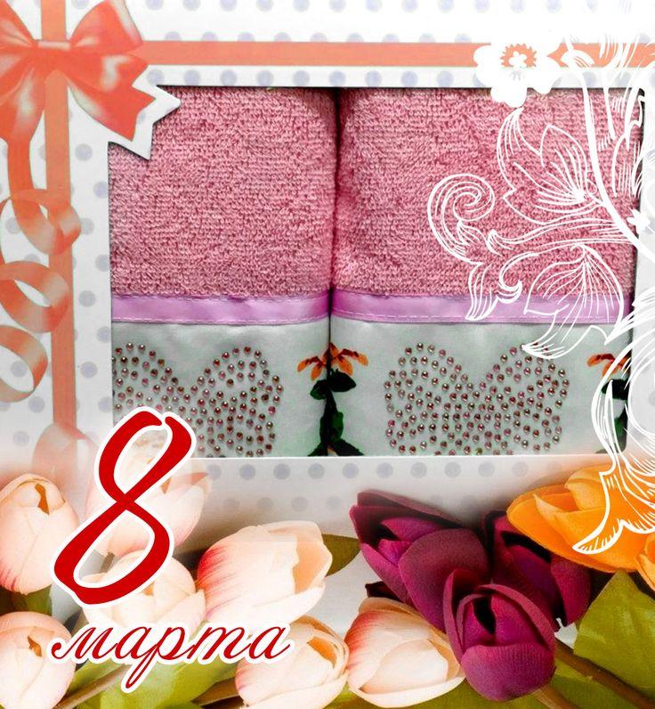 """Комплекты полотенец в подарочной коробке (махровые, вафельные, хлопковые) - идеальный подарок для любой хозяйки. Большая цветовая гамма. Магазин """"Текстиль плюс""""."""