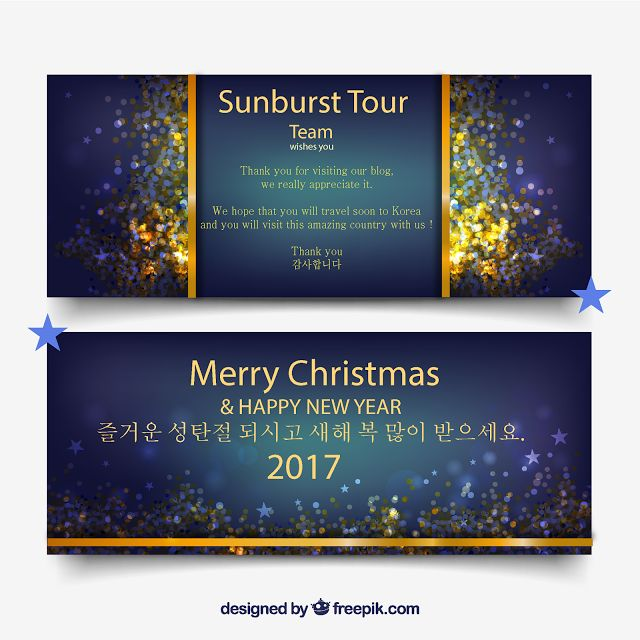 KOREA TRAVEL INFOMATION: Merry Christmas and Happy New Year 2017