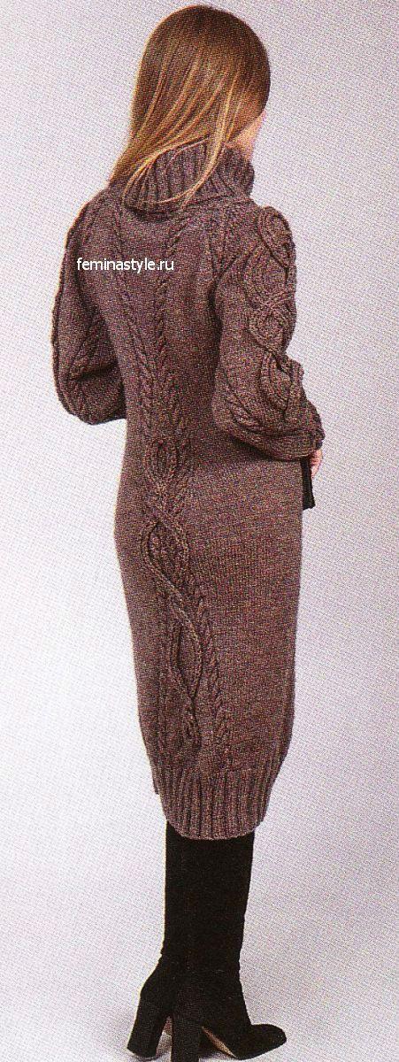 Зимнее платье с косами. Обсуждение на LiveInternet - Российский Сервис Онлайн-Дневников