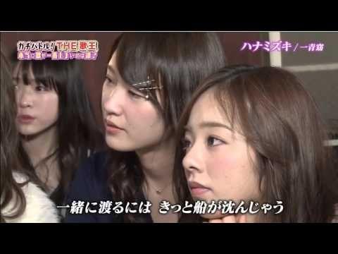 乃木坂46時間tv 歌王 生田絵梨花