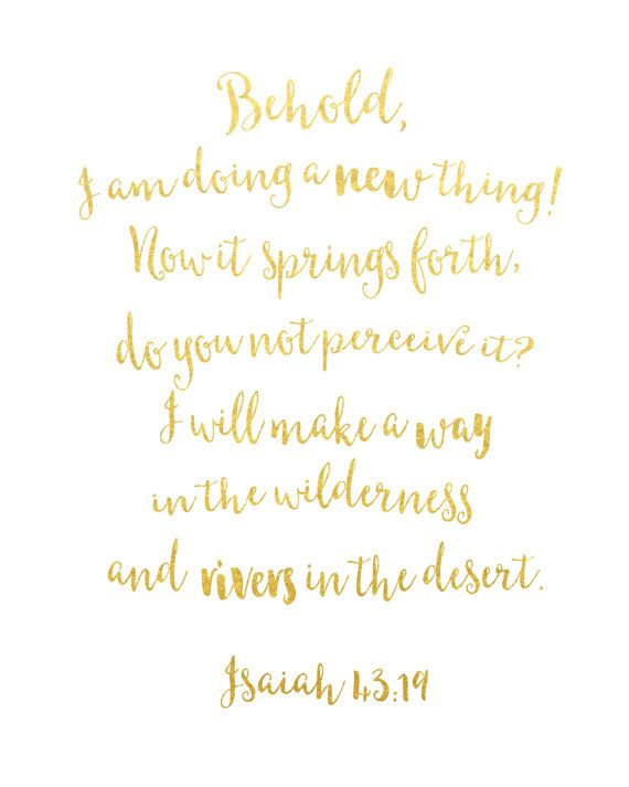 Gold Foil Isaiah Print / Scripture Print / Behold by MadKittyMedia