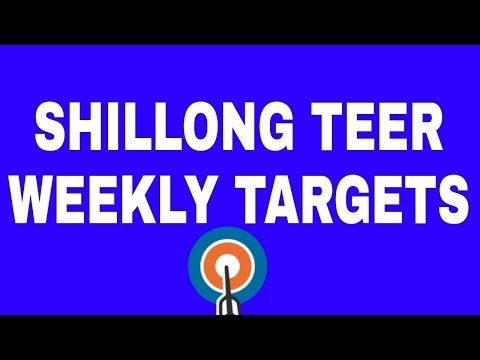 Shillong Teer Result 11-12-2017। 100% Common house making .Shillong teer...