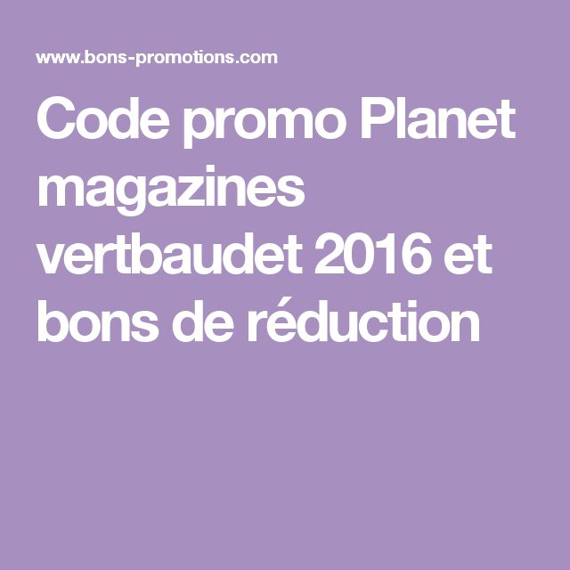 Coupons reduction vertbaudet