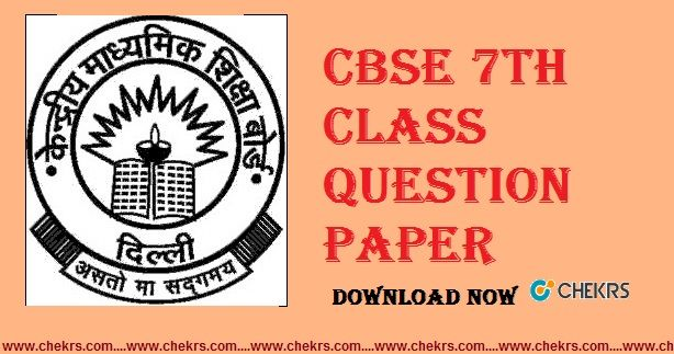 CBSE 7th Class Question Paper 2018 #SA1 #SA2 #Sample #Model_Papers #Download