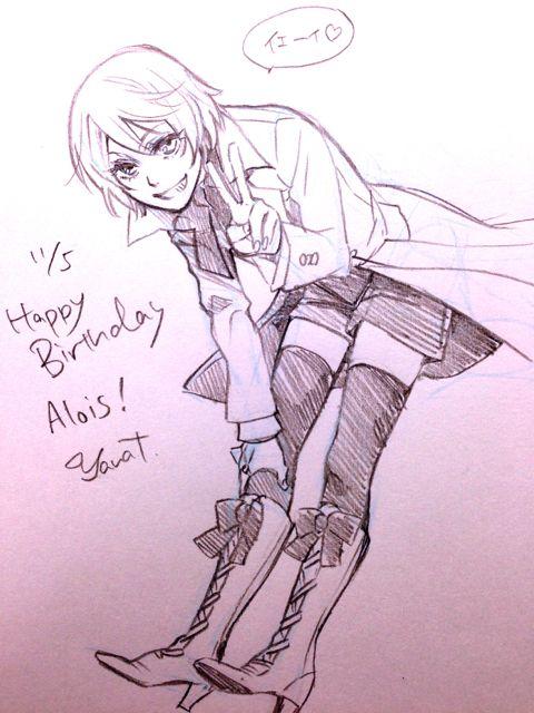 Happy Birthday Alois!